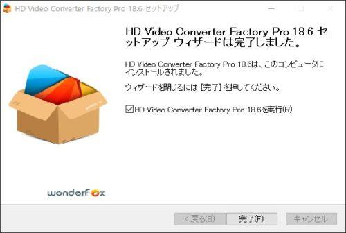 wonderfox-video-converter (19)