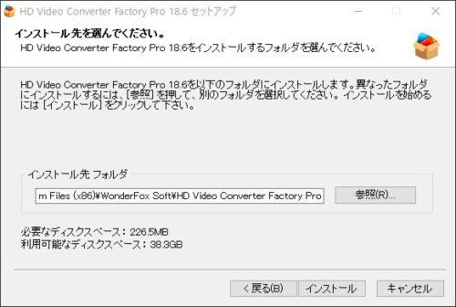 wonderfox-video-converter (20)
