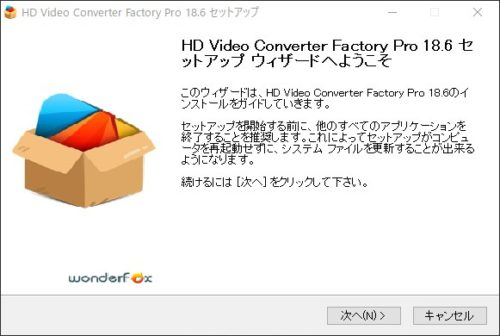 wonderfox-video-converter (22)