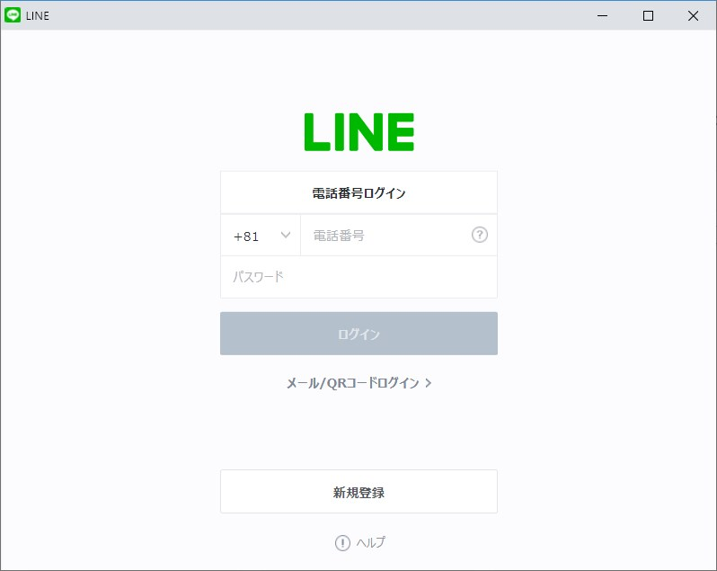 line-web-browser (5)