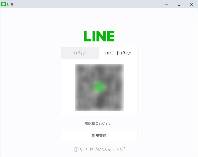 line-web-browser (6)_01