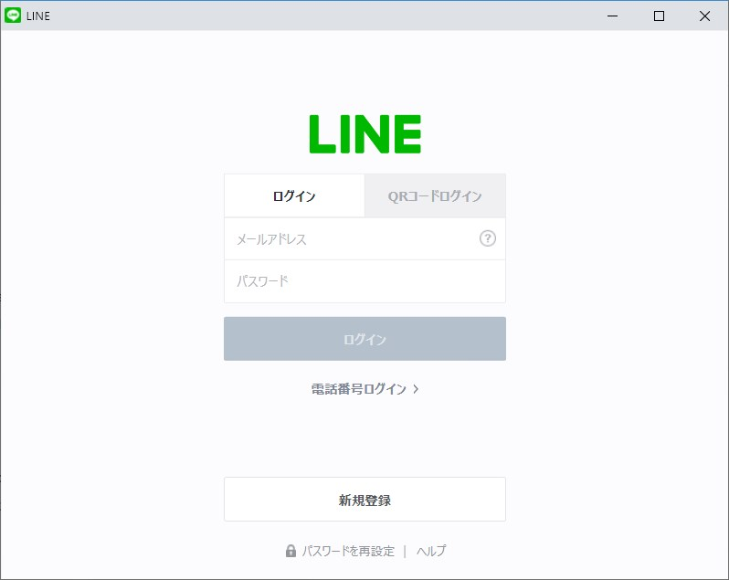 line-web-browser (7)