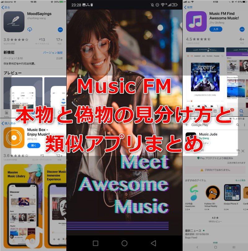 music-fm-app (4)_01
