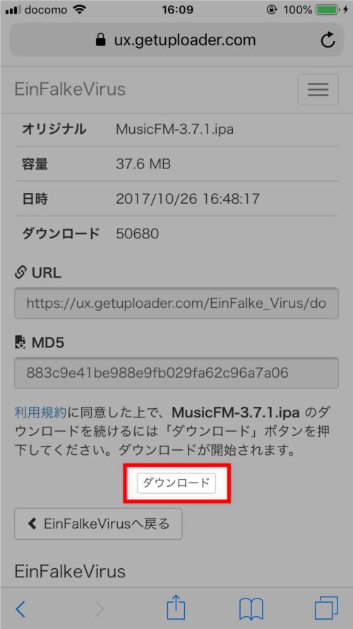 Fm ない ミュージック 使え