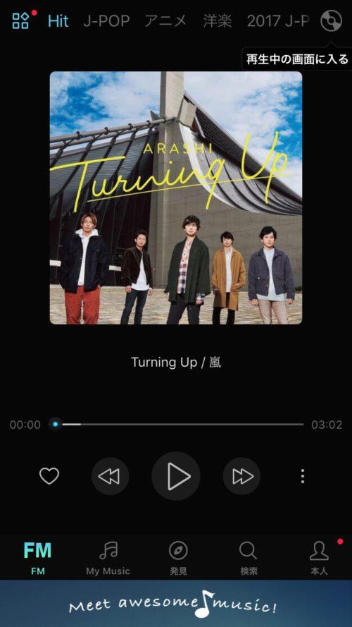 music-fm-iphone (2)