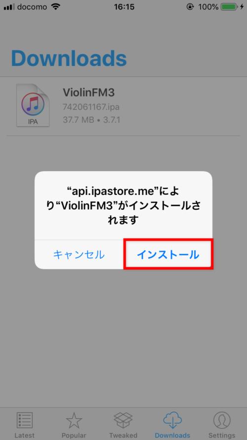 music-fm-iphone (6)