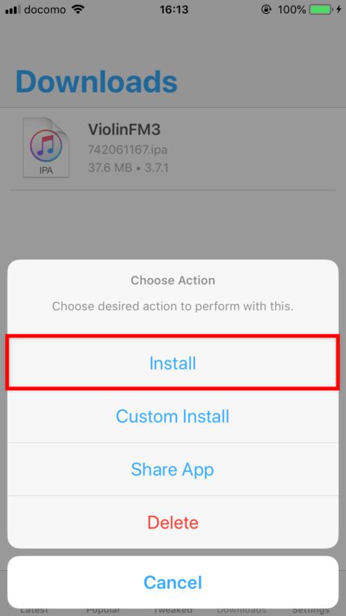 music-fm-iphone (7)