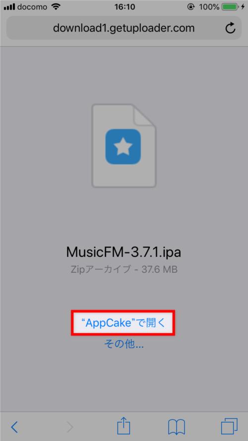musicfm ipa