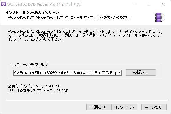 WonderFox-dvdripper-pro (15)