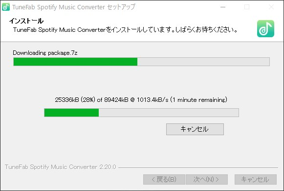 tunefab-spotify-music-converter (14)